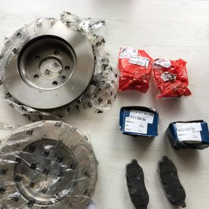 Range Rover tyre disc ( 2 ) and brake pads
